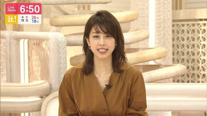 2020年05月26日加藤綾子の画像27枚目