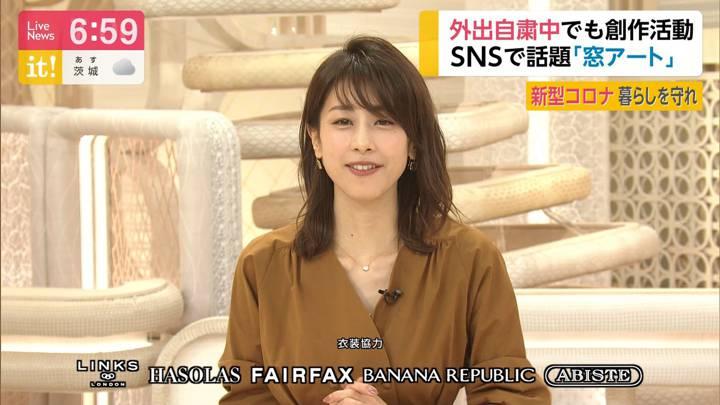 2020年05月26日加藤綾子の画像28枚目