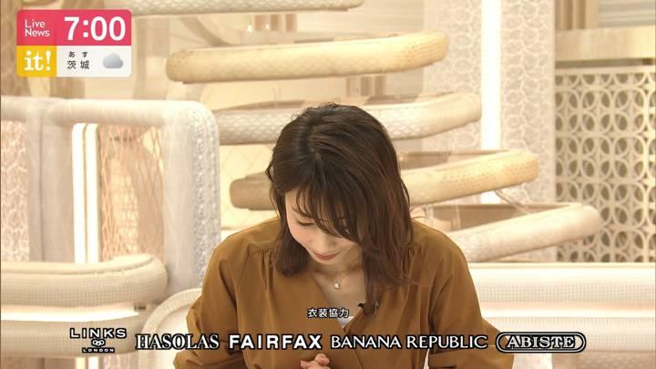 2020年05月26日加藤綾子の画像29枚目