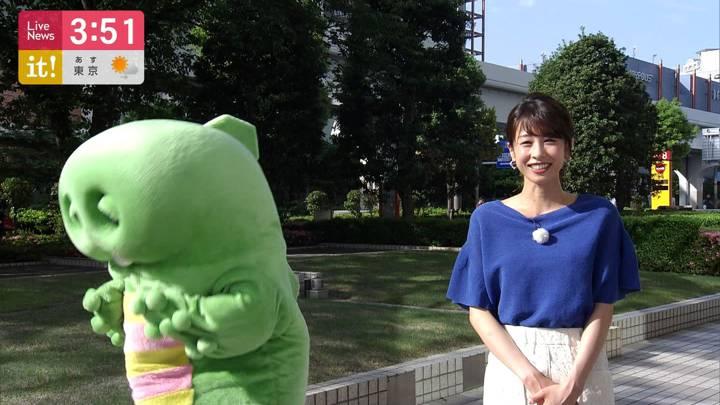 2020年05月27日加藤綾子の画像01枚目