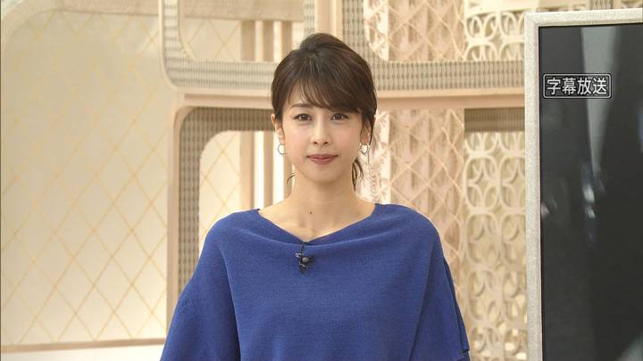 2020年05月27日加藤綾子の画像02枚目