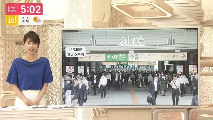 2020年05月27日加藤綾子の画像04枚目