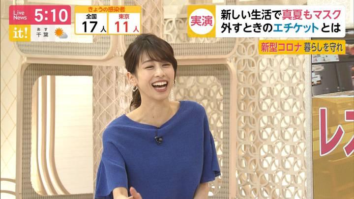 2020年05月27日加藤綾子の画像09枚目