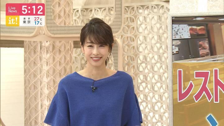 2020年05月27日加藤綾子の画像10枚目