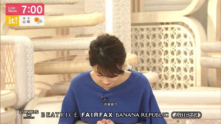 2020年05月27日加藤綾子の画像22枚目