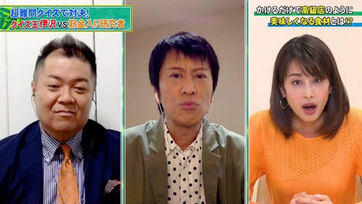 2020年05月27日加藤綾子の画像29枚目