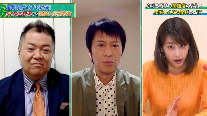 2020年05月27日加藤綾子の画像30枚目