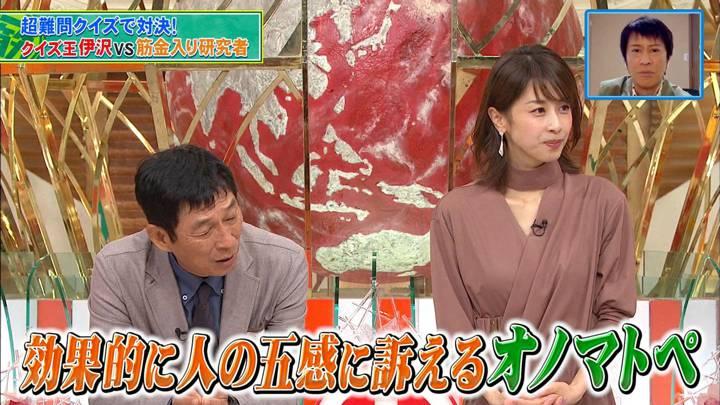 2020年05月27日加藤綾子の画像31枚目