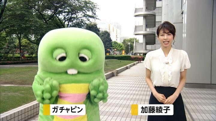 2020年05月28日加藤綾子の画像01枚目