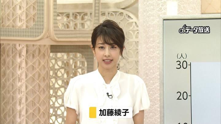 2020年05月28日加藤綾子の画像02枚目