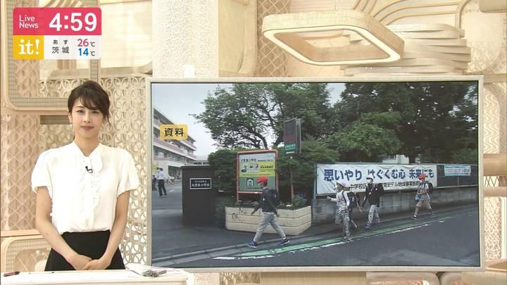 2020年05月28日加藤綾子の画像04枚目