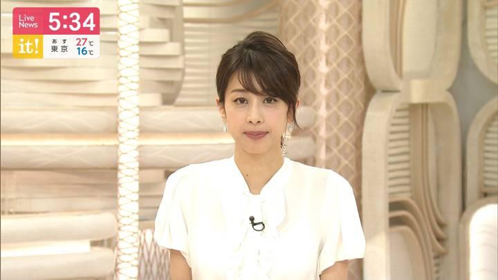 2020年05月28日加藤綾子の画像08枚目