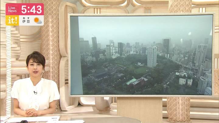 2020年05月28日加藤綾子の画像09枚目