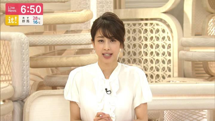 2020年05月28日加藤綾子の画像14枚目