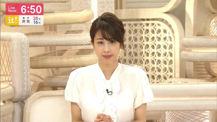 2020年05月28日加藤綾子の画像15枚目