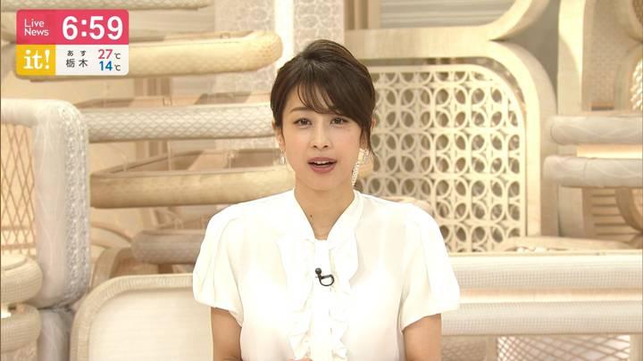 2020年05月28日加藤綾子の画像16枚目