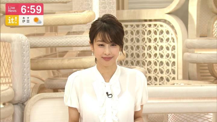 2020年05月28日加藤綾子の画像17枚目