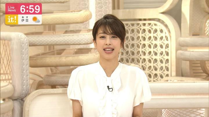 2020年05月28日加藤綾子の画像18枚目