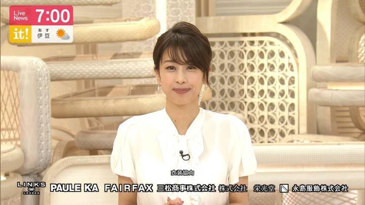 2020年05月28日加藤綾子の画像19枚目