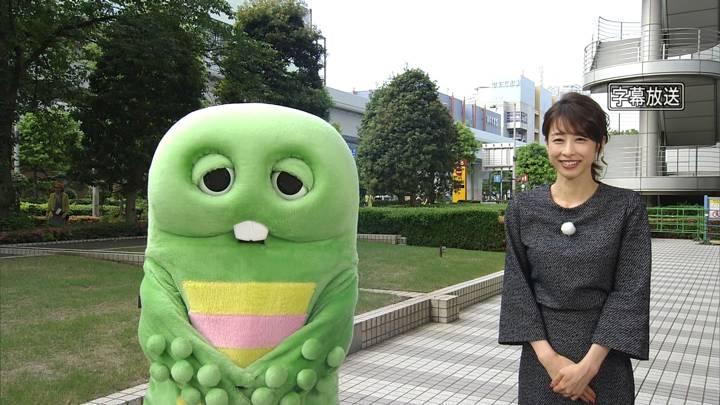 2020年05月29日加藤綾子の画像01枚目