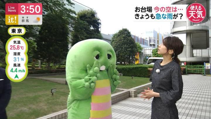 2020年05月29日加藤綾子の画像02枚目
