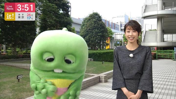 2020年05月29日加藤綾子の画像03枚目