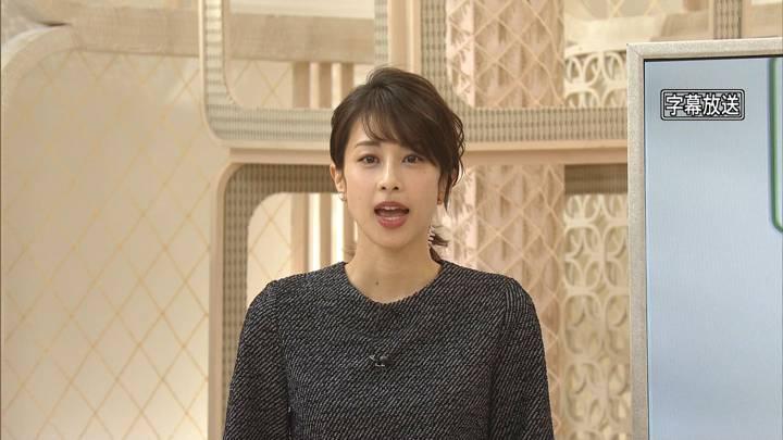 2020年05月29日加藤綾子の画像04枚目