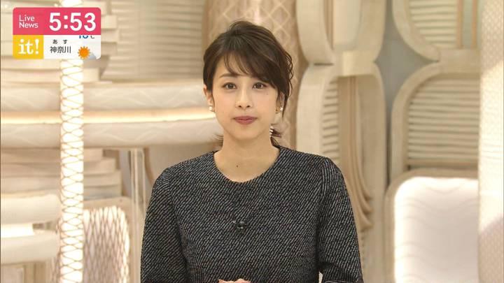 2020年05月29日加藤綾子の画像12枚目
