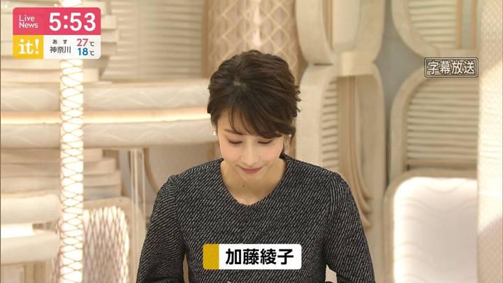 2020年05月29日加藤綾子の画像13枚目
