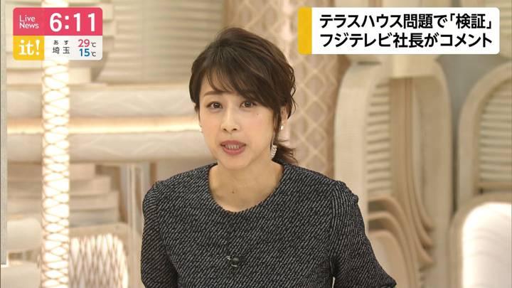 2020年05月29日加藤綾子の画像16枚目