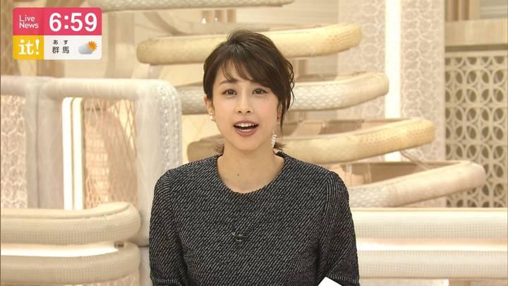 2020年05月29日加藤綾子の画像20枚目