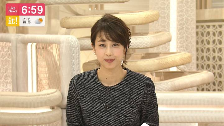 2020年05月29日加藤綾子の画像21枚目