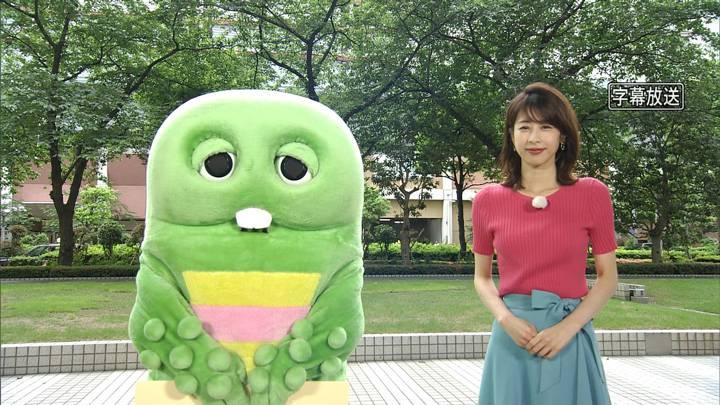 2020年06月01日加藤綾子の画像01枚目