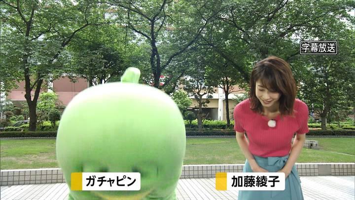 2020年06月01日加藤綾子の画像02枚目