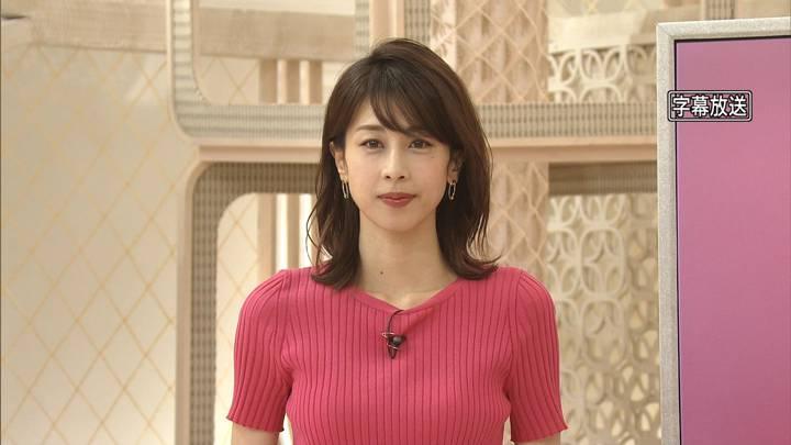2020年06月01日加藤綾子の画像04枚目