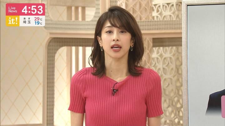 2020年06月01日加藤綾子の画像05枚目