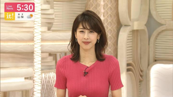 2020年06月01日加藤綾子の画像12枚目