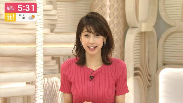 2020年06月01日加藤綾子の画像13枚目
