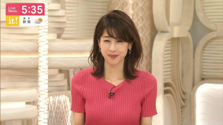 2020年06月01日加藤綾子の画像14枚目