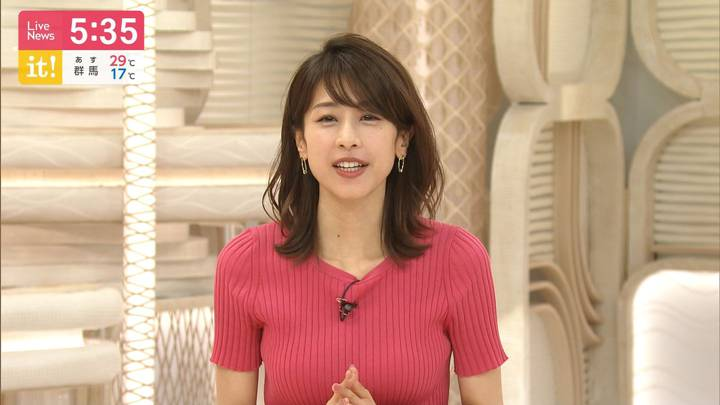 2020年06月01日加藤綾子の画像15枚目