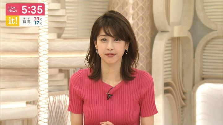 2020年06月01日加藤綾子の画像16枚目