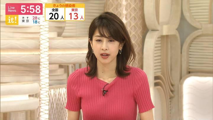 2020年06月01日加藤綾子の画像18枚目