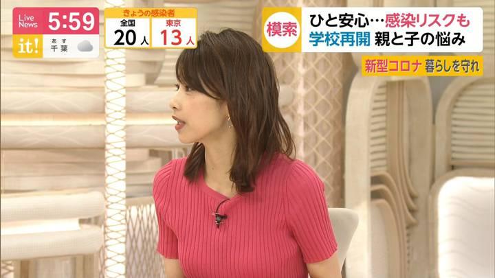 2020年06月01日加藤綾子の画像19枚目
