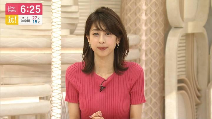 2020年06月01日加藤綾子の画像20枚目