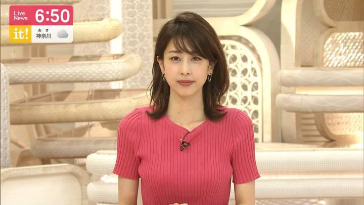 2020年06月01日加藤綾子の画像21枚目