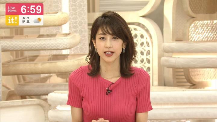 2020年06月01日加藤綾子の画像23枚目