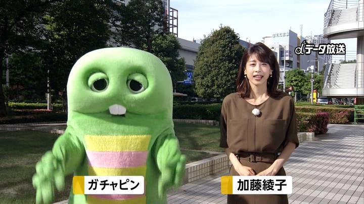 2020年06月02日加藤綾子の画像01枚目