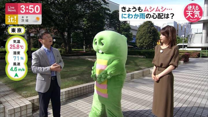 2020年06月02日加藤綾子の画像02枚目