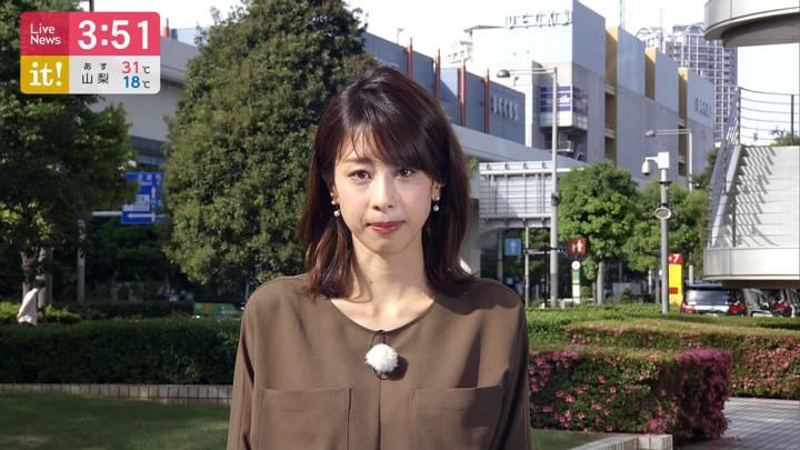 2020年06月02日加藤綾子の画像03枚目