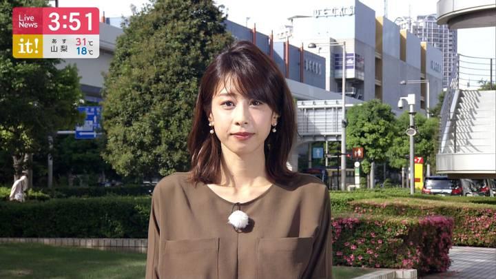 2020年06月02日加藤綾子の画像04枚目